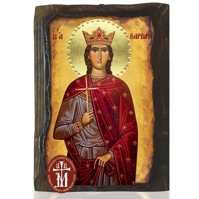 H Agia Barbara Agio Oros Sto Monastiriaka Eshop Gr